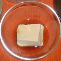 Yudoufu: Boiled Soft Tofu