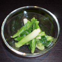 Nuta: Spring Onions with Sweetened Miso Sauce