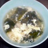 Osuimono II: Clear Egg-Drop Soup with Wakame