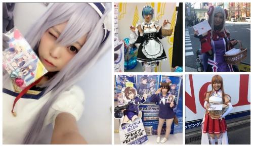 Para Cosplayer di Akihabara Membagikan Cokelat dan Kartu Valentine