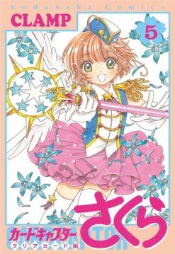 Card Captor Sakura 5