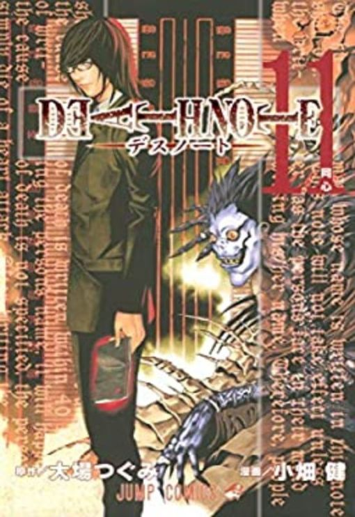 Death Note 11 cover