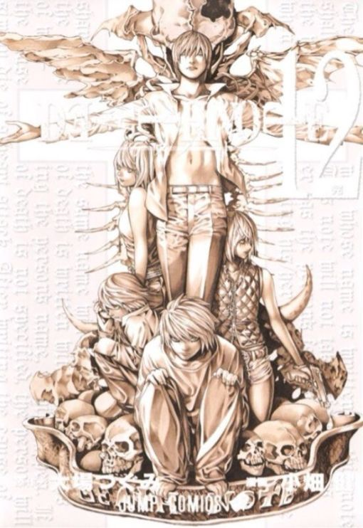 Death Note 12 cover
