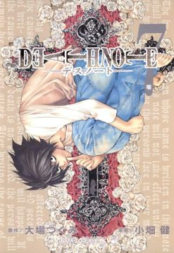 Death Note 7 cover
