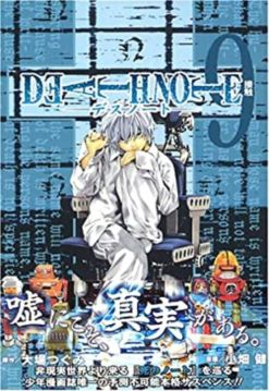 Death Note 9 cover