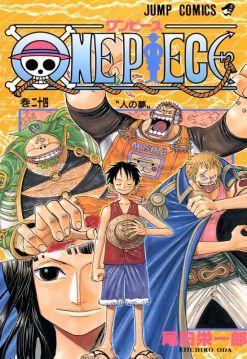 One Piece 24