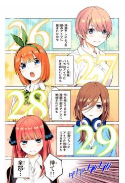 The Quintessential Quintuplets Full Color Sample 2