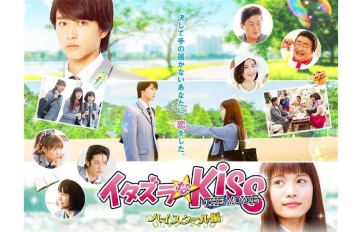 Image result for Download Movie Itazurana Kiss The Movie in High School Subtitle Indonesia