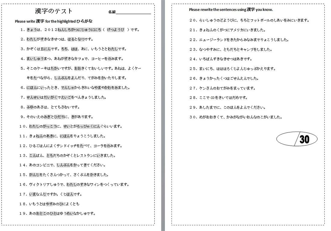 Writing Kanji