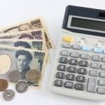 決算時の現金と預金の確認方法〜預貯金等の内訳書の書き方・記載例〜