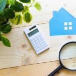 住居の賃貸と消費税|素人のための消費税5