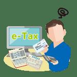 eTaxソフトを使って法人税の電子申告を行う方法|事前準備編
