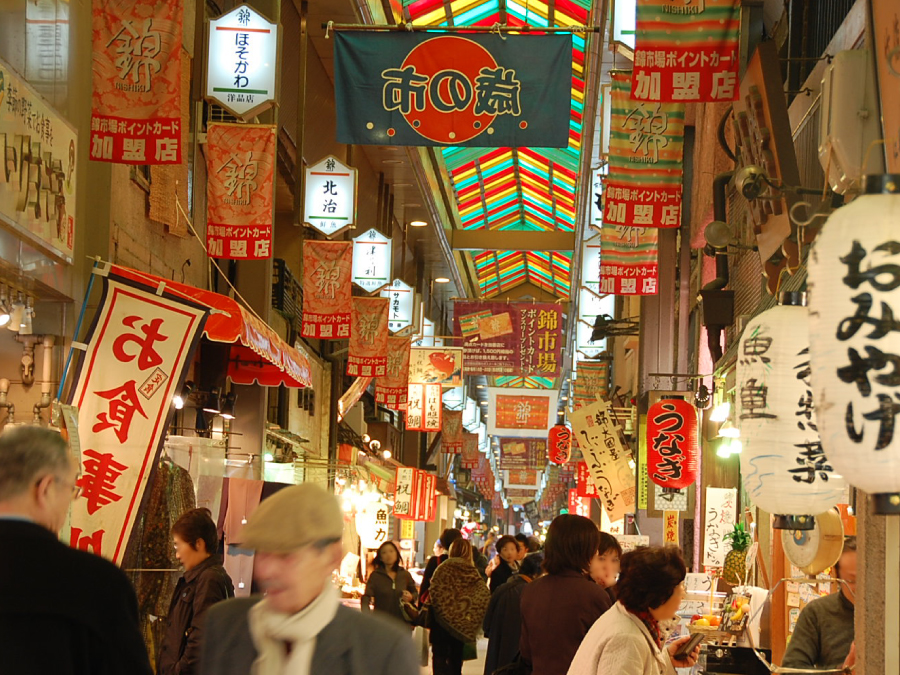 Image result for Nishiki covered food markets