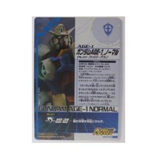 Gundam Cards