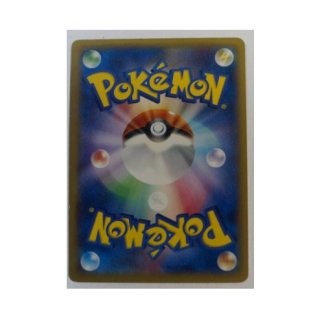 Pokemon Cards & Chips