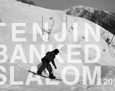 2016 Tenjin Banked Slalom official movie
