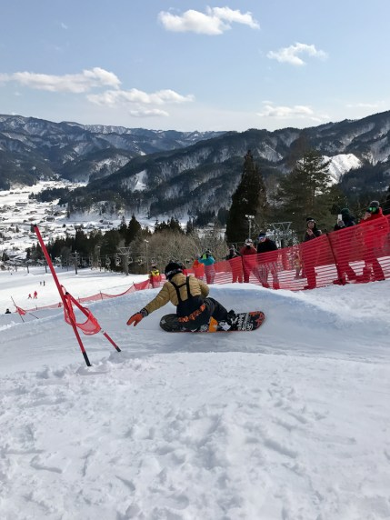 Nagareha banked slalom konishi 1
