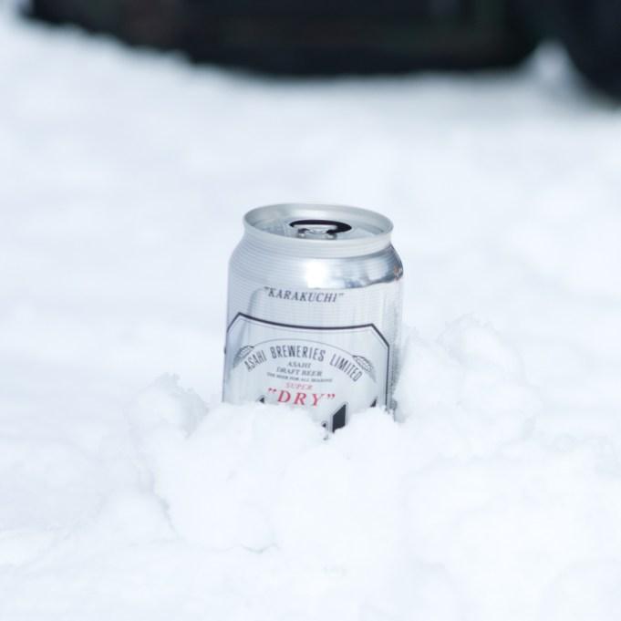 Nagareha banked slalom beer