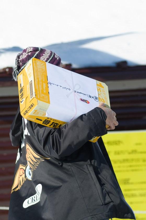 Tenjin Banked Slalom 2017 box of beer