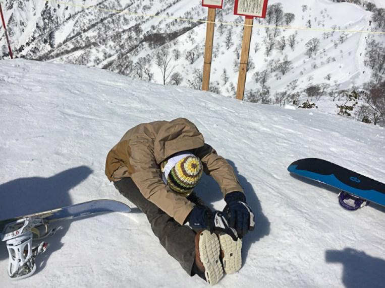 Tenjin Banked Slalom stretch