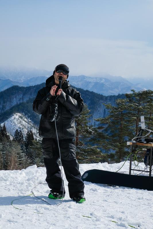 Nagareha banked slalom Maesaka