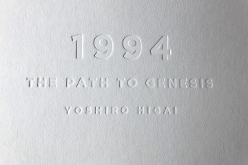 1994: The Path To Genesis feature image