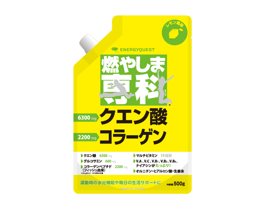 JHc日本健康研究所_EQ–燃燒專科運動美肌飲