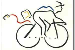 頭のための自転車