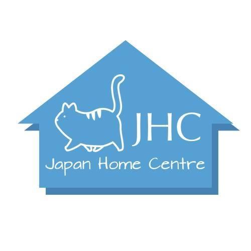 Japan Home Centre (Cambodia)