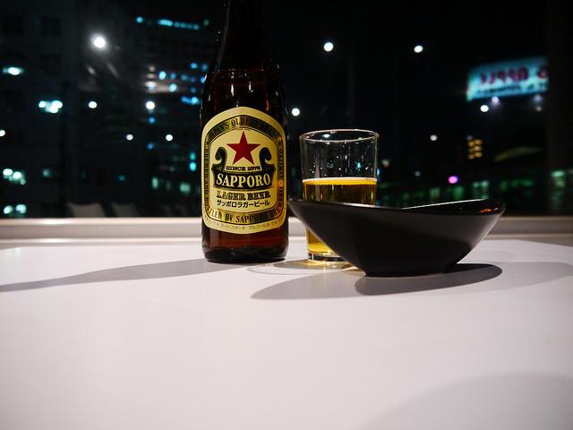 N3331 Beverage
