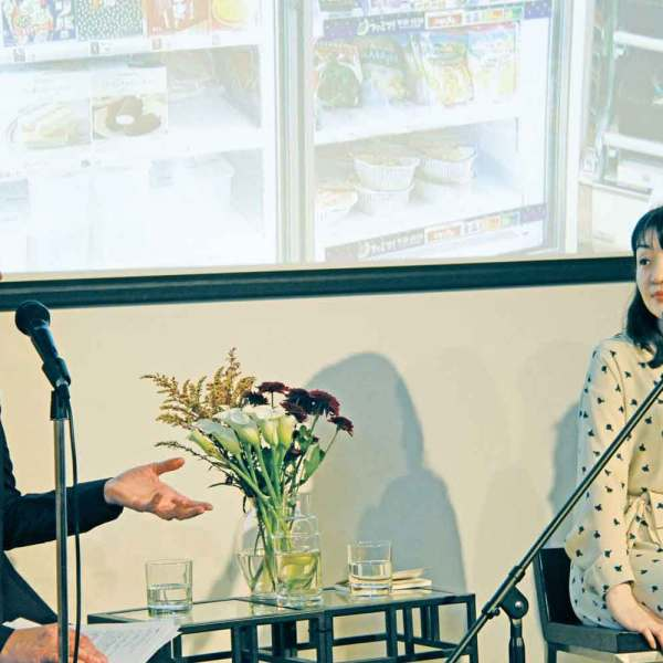 What is Normal?: In Conversation with Author Sayaka Murata at japan Foundation Toronto