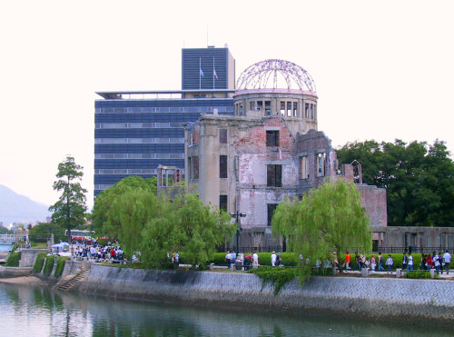 A-Bomb_Dome_close-up