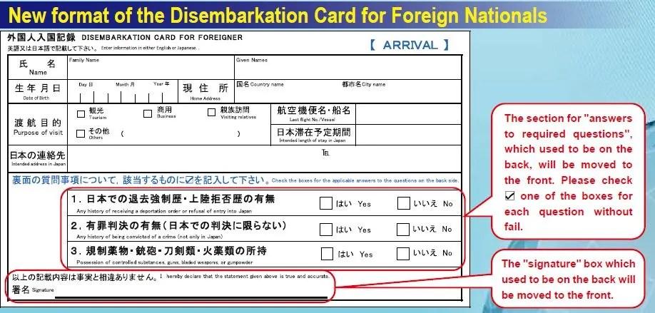 Embarkation And Disembarkation Card Changes At Airports In Japan