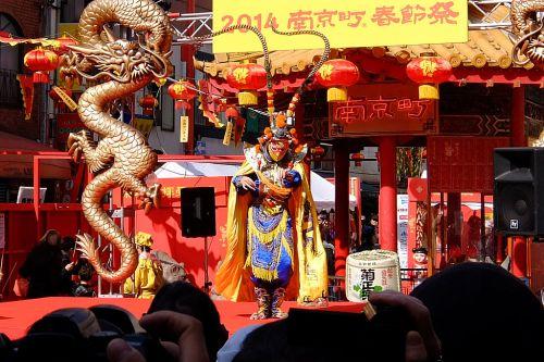 Chinese New Year in Kobe