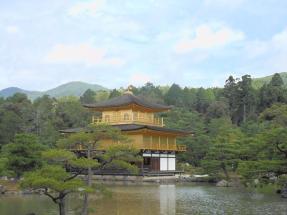 Kyoto Kinkakuji