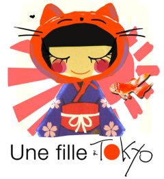unefilleatokyo_logo