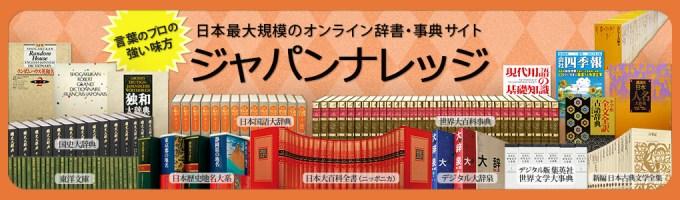 孝霊天皇|日本大百科全書(ニッポニカ)|小学館
