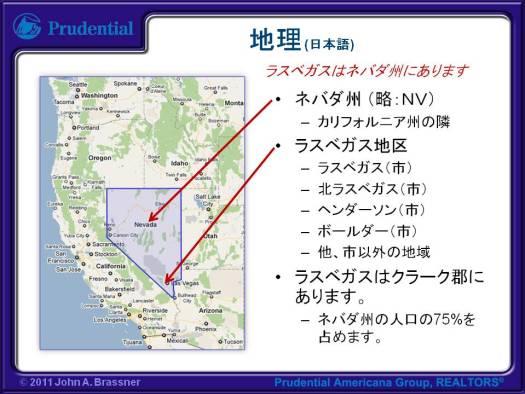 地理 (日本語)