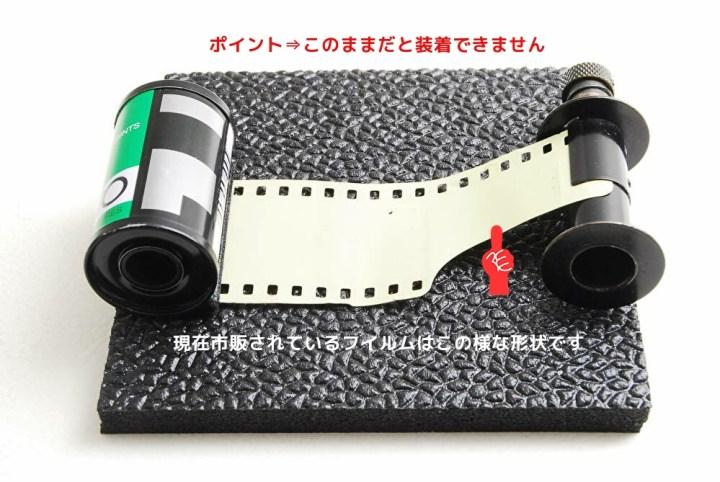Canon II D(2D)型フォーカルプレーン式カメラスプール