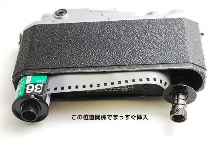 Canon II D(2D)型フォーカルプレーン式カメラフイルム装填