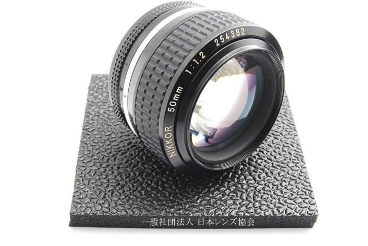 Nikon Nikkor 50mm F1.2