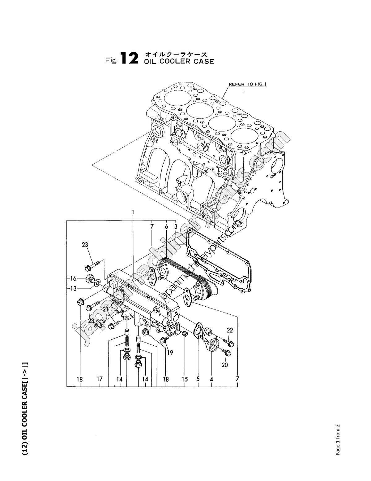 Parts For Yanmar 4tn100