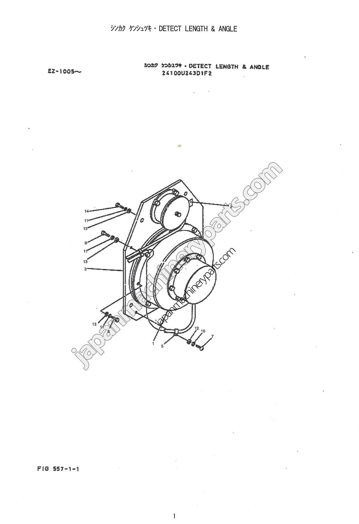 Parts For Kobelco Rk250 1