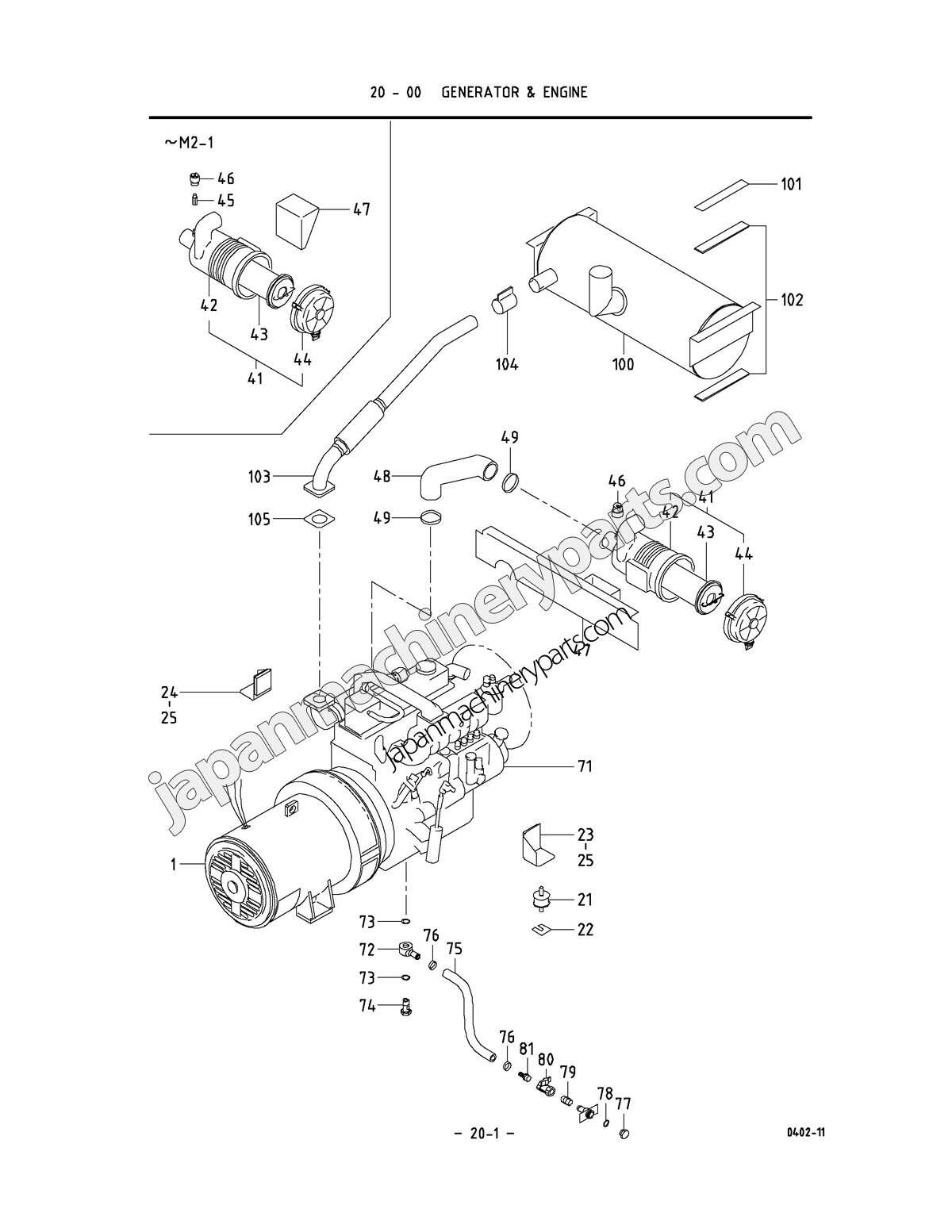 Parts for airman sdg45as3a567