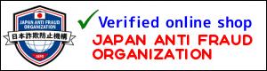 Verified by Japan Anti Fraud Organization
