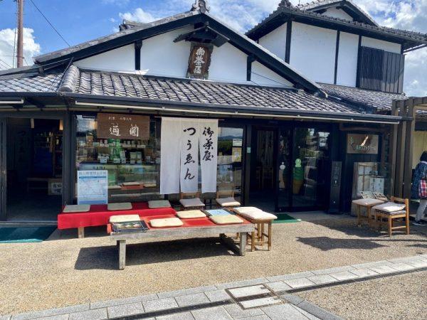 uji tsuuen tea house