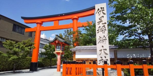fushimi inari1