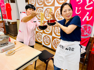 Udon Making Tour