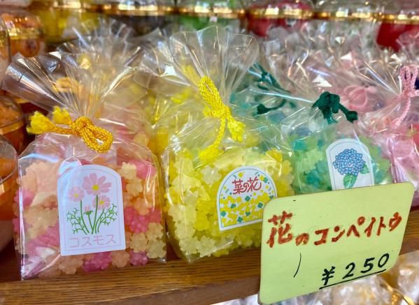 Ishikiri shopping street