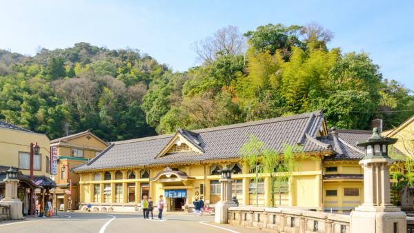 Kinosaki onsen Japan online tour